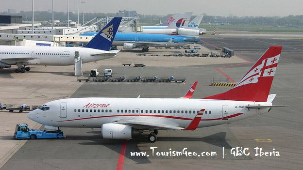 Air | www.TourismGeo.com | GBC Iberia