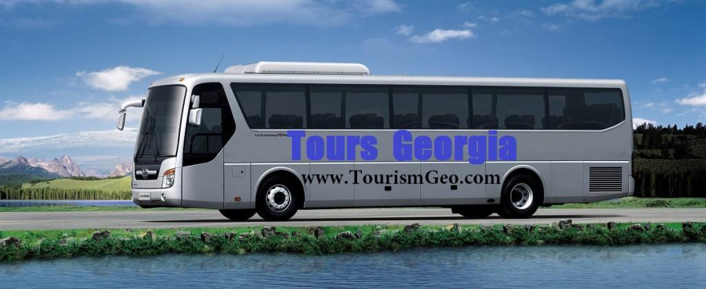 Tours in Georgia | TourismGeo.com
