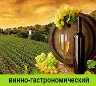 GBCI-wine