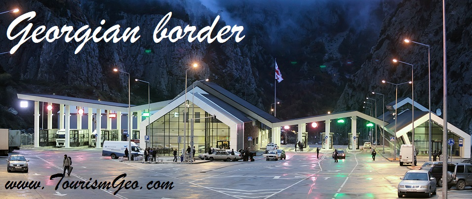 Georgian border |www.tourismgeo.com