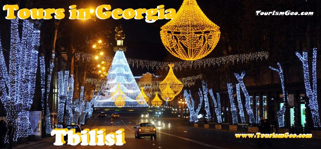 Night Tbilisi, Georgia   www.TourismGeo.com