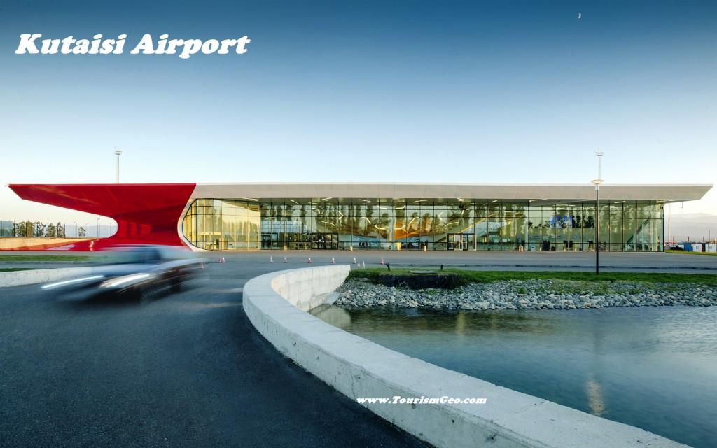 Kutaisi_Airport | www.TourismGeo.com