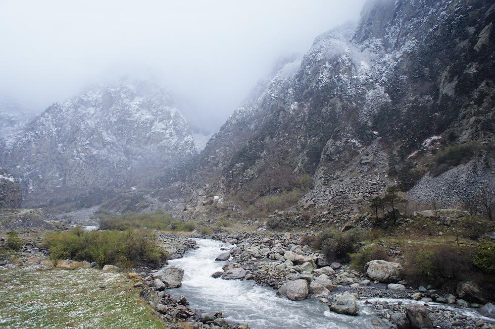 Georgia | www.TourismGeo.com