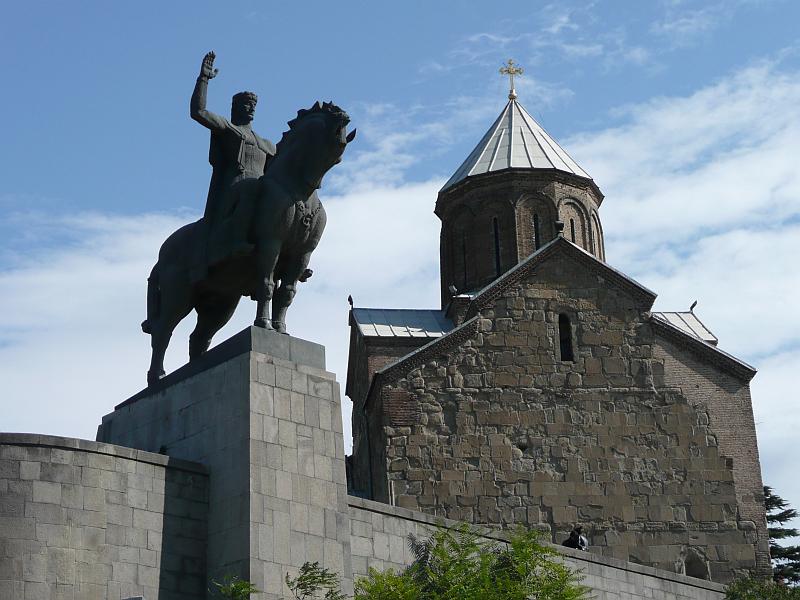 Gorgasal Tbilisi | www.TourismGeo.Com