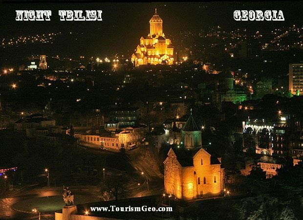 Night Tbilisi | TourismGeo.com