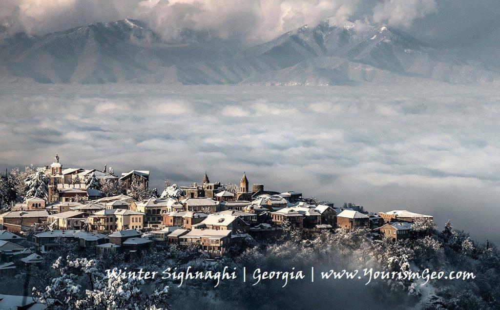 Sighnaghi_Georgia | www.TourismGeo.com
