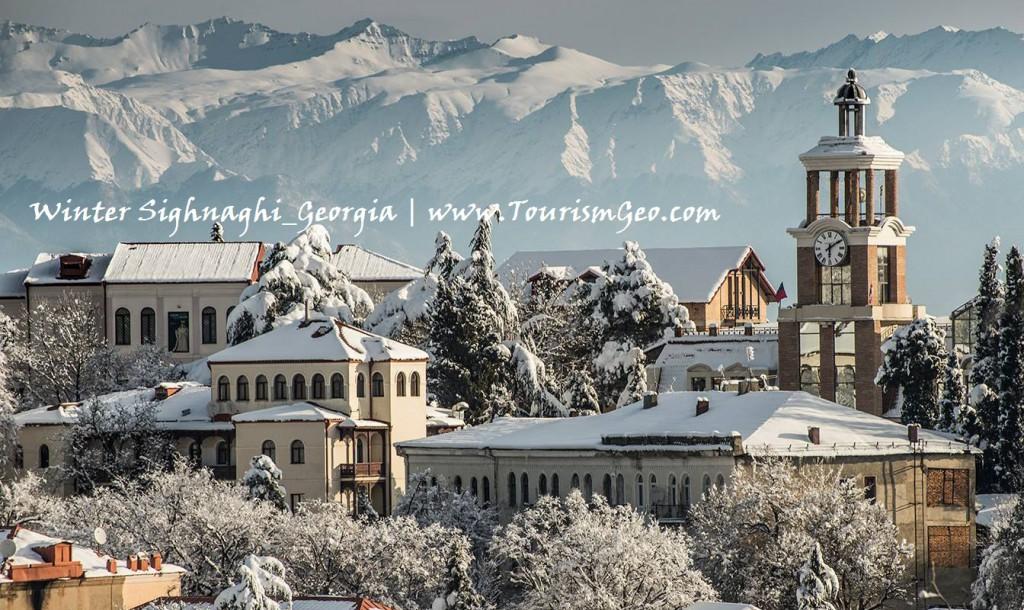 Signahi_Georgia | TOURISMGEO.COM