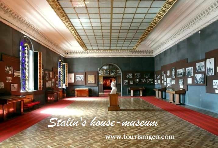 Stalin's house-museum | www.tourismgeo.com