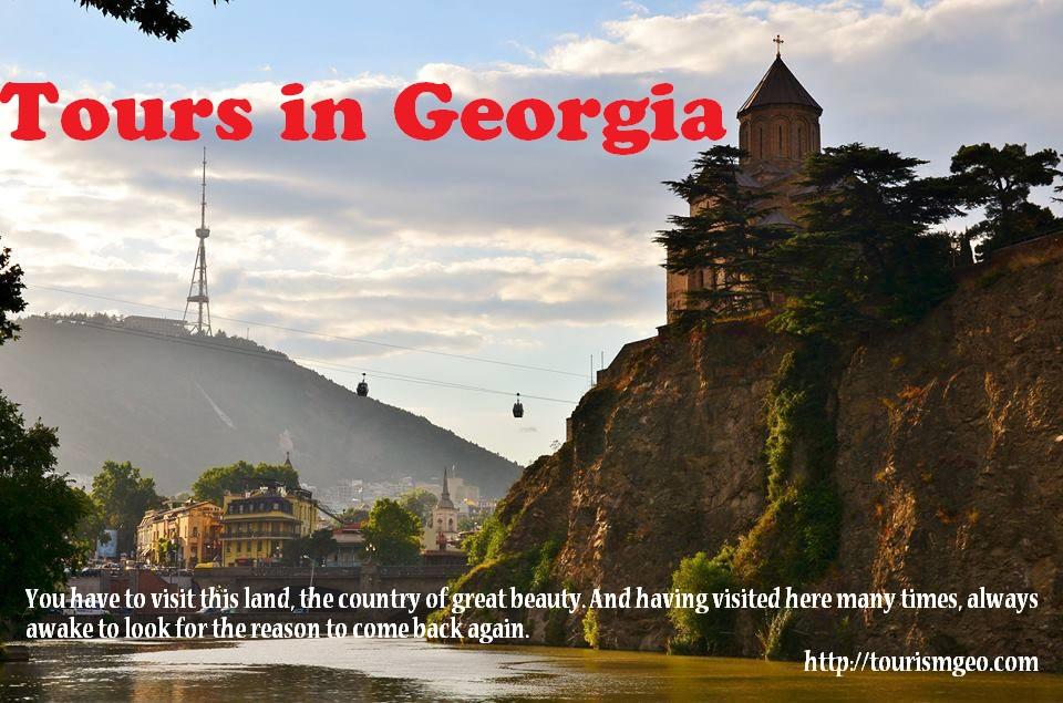 Tbilisi Georgia | http://tourismgeo.com